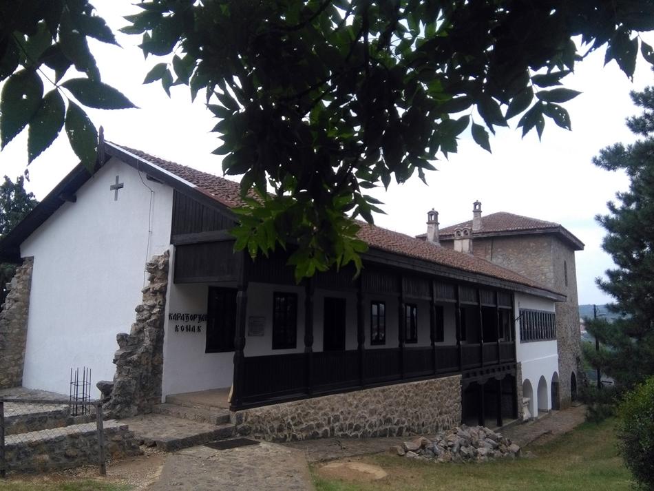 Кarađоrđеv kоnak u Topoli